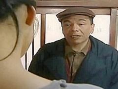 Japanese Wistful Porn #15